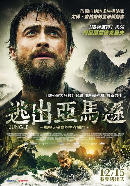 movie_016936_237986.jpg