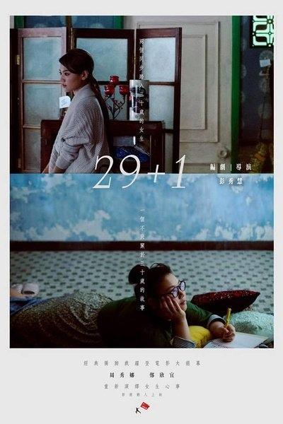 2017-2-10-2.jpg