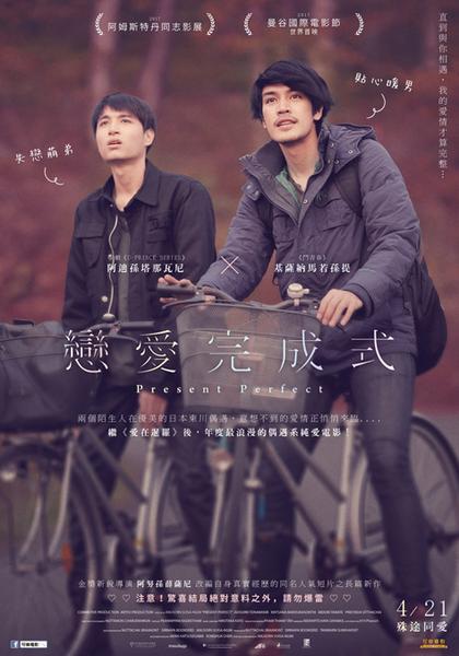 movie_016443_214503.png