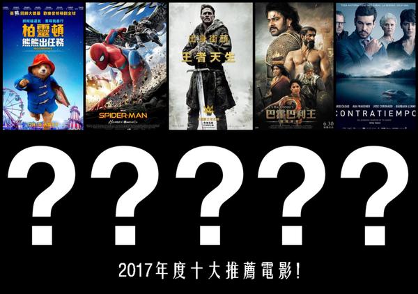 2017_top10.png